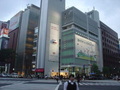 Sony Selling Tokyo office for US1.2 billion dollars
