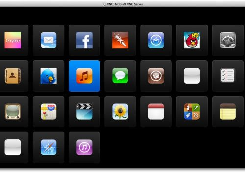 Apple: New iOS Apps (December 12, 2012)