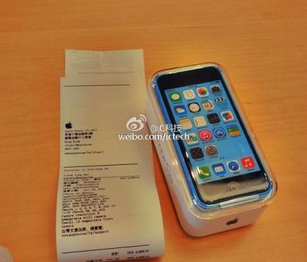 IPhone 5c Already Selling at a Discount in China