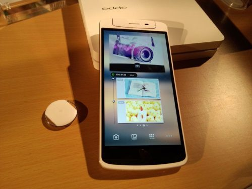 OPPO N1 With 206-Degree Rotating Camera Officially Unveiled in China